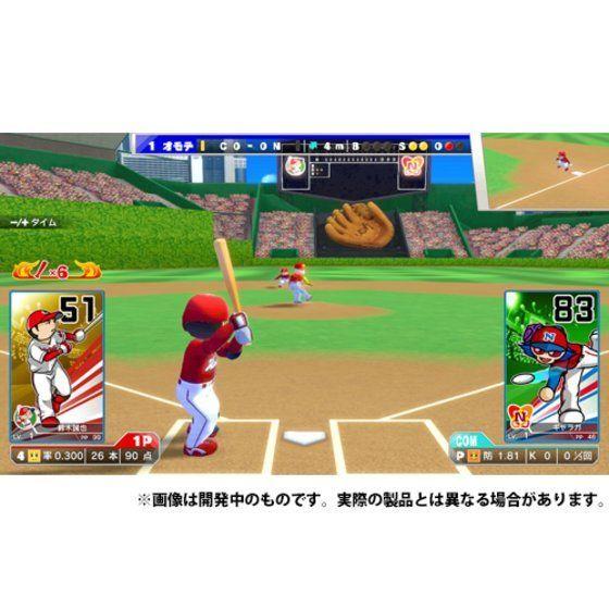 Nintendo Switch ファミスタ アソビストア限定版