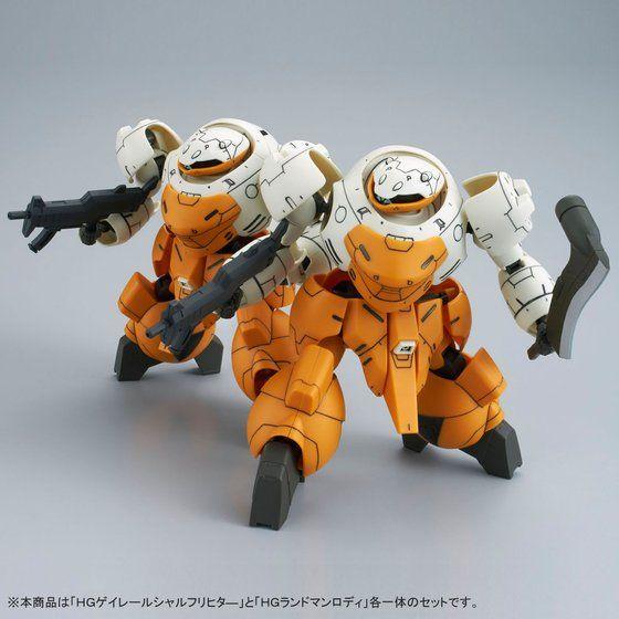 HG 1/144 ゲイレールシャルフリヒター&ランドマンロディ セット 【再販】