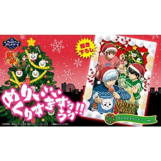 [キャラデコプリントケーキ クリスマス] 銀魂 クリスマスパーティver.【2018年12月発送】