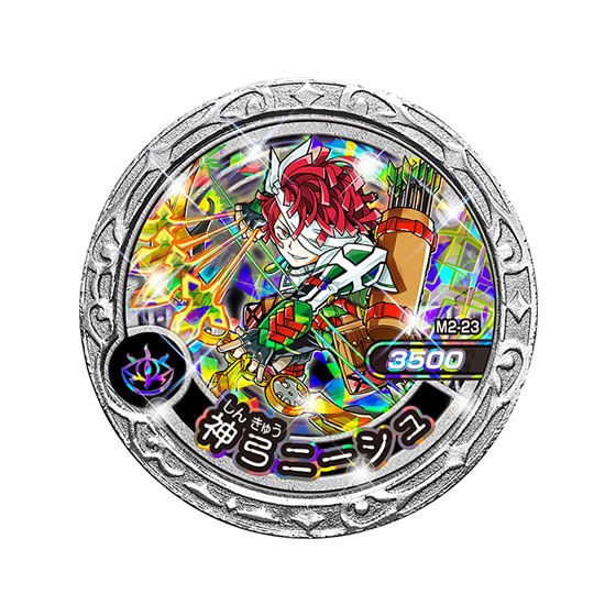 魔神デスロット 魔神メダル~古の魔王編~【MD02】