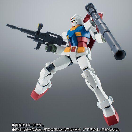 ROBOT魂 〈SIDE MS〉 RX-78-2 ガンダム ver. A.N.I.M.E. ~最終決戦仕様~