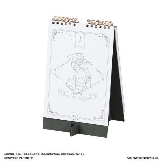 TIGER & BUNNY 日めくり万年カレンダー【PB限定】