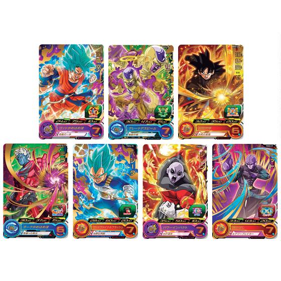 スーパードラゴンボールヒーローズ拡張 超カードダスセット3