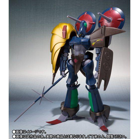 ROBOT魂 <SIDE HM> ヘビーメタルアトール&アトールVマクトミンビルドパーツセット