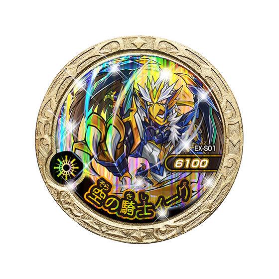 魔神デスロット 魔神メダル~アルカデアの海戦編~【MD03】