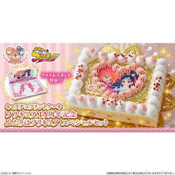 [キャラデコプリントケーキ] プリキュア15周年記念 ふたりはプリキュア スペシャルセット