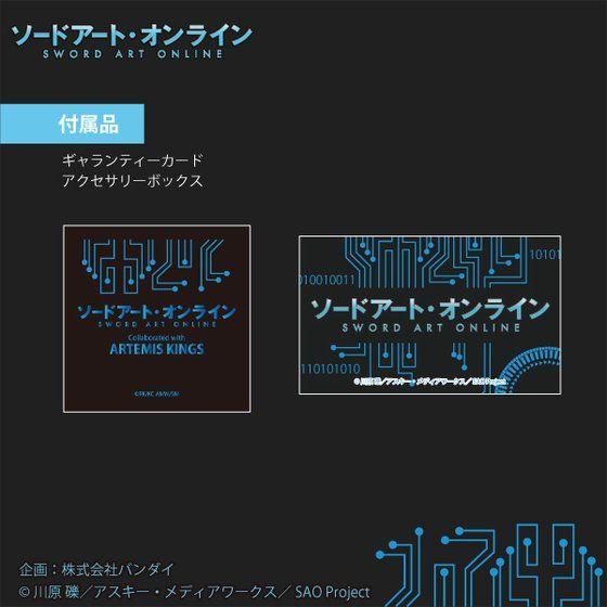 ソードアート・オンライン×ARTEMIS KINGS シルバーリング シノン【11月お届け】