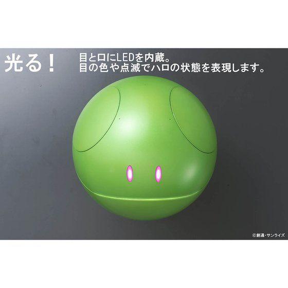 ガンシェルジュ ハロ【2018年12月発送】