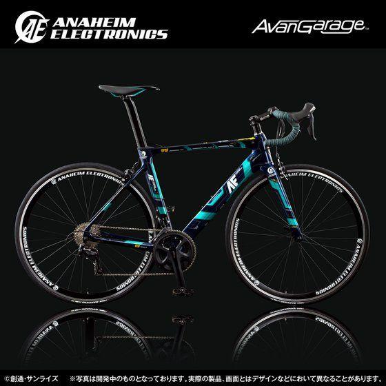AE社製 ユニコーンガンダム2号機バンシィ・ノルン ロードバイク RB−CAB01 (カーボンフレーム)【7次:2018年11月発送】