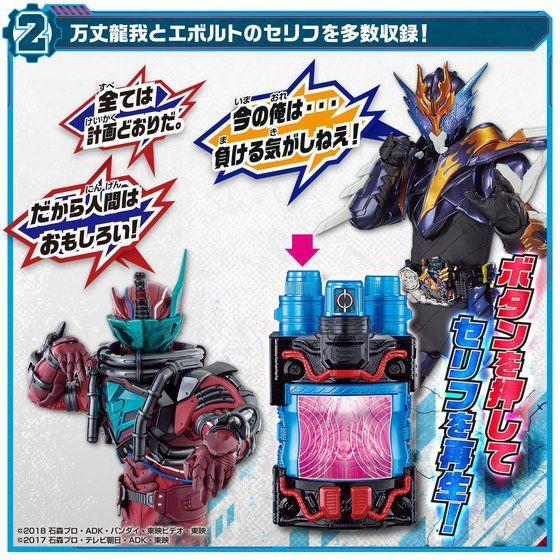 【DVD】ビルド NEW WORLD 仮面ライダークローズ マッスルギャラクシーフルボトル版