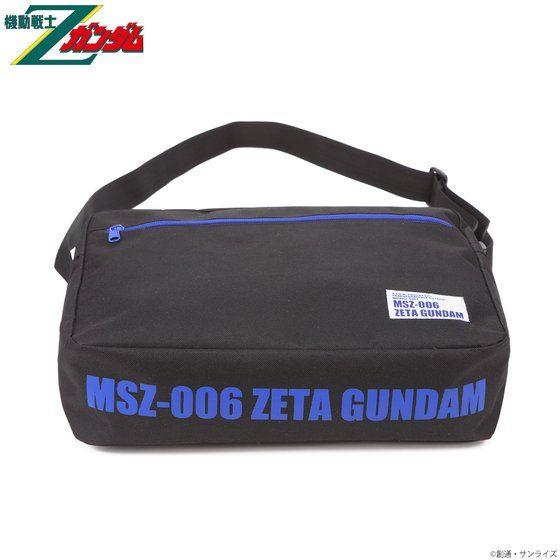 機動戦士Zガンダム ショルダーバッグ MSZ-006 ゼータガンダム 【2018年12月発送】