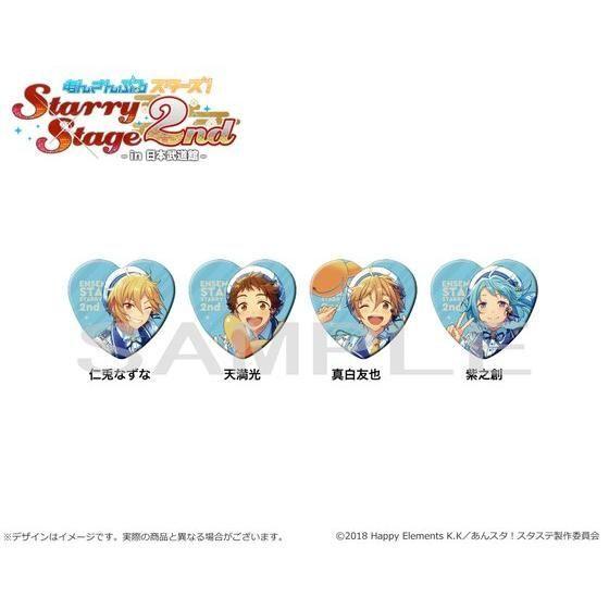 あんさんぶるスターズ!Starry Stage 2nd 〜in 日本武道館〜 キャラバッジコレクション 5個入