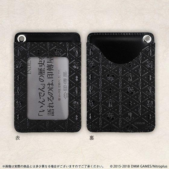 刀剣乱舞-ONLINE-×印傳屋 パスケース【再販】