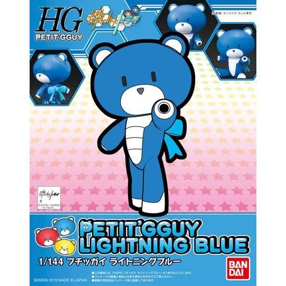 HGPG 1/144 プチッガイ ライトニングブルー