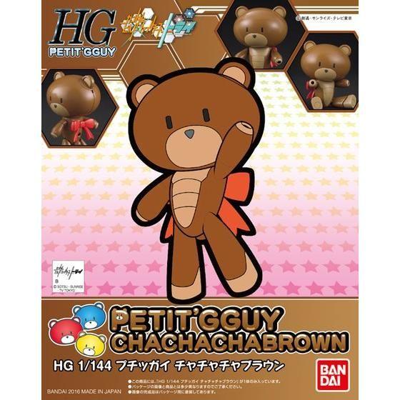 HGPG 1/144 プチッガイチャチャチャブラウン