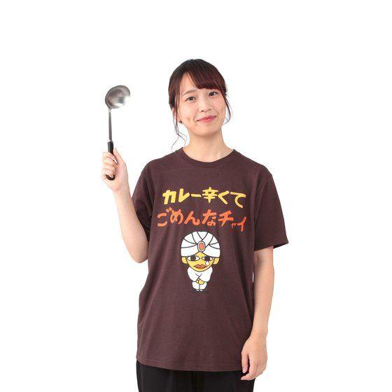 ウルトラマンR/B  UshioMinatoセレクトTシャツ カレー辛くてごめんなチャイTシャツ