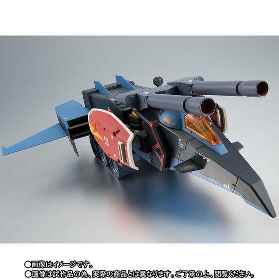 【抽選販売】ROBOT魂 〈SIDE MS〉 RX-78-2 ガンダム & Gファイター ver. A.N.I.M.E.~リアルタイプカラー~