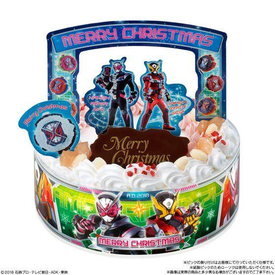 【特典あり】キャラデコクリスマス 仮面ライダージオウ(5号サイズ)