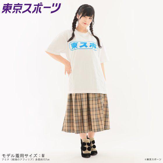 東京スポーツ×BANDAI Tシャツ 中京スポ 【  …