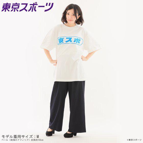 デザインTシャツ > スポ根魂   -