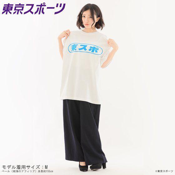 BTS「原爆Tシャツ」デザイナー会社 Tシャツの再 …