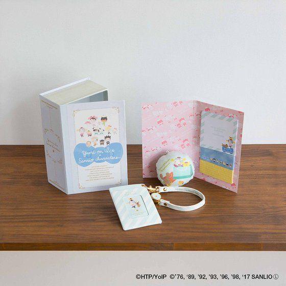 ユーリ!!!on ICE×サンリオキャラクターズ SPギフトBOX