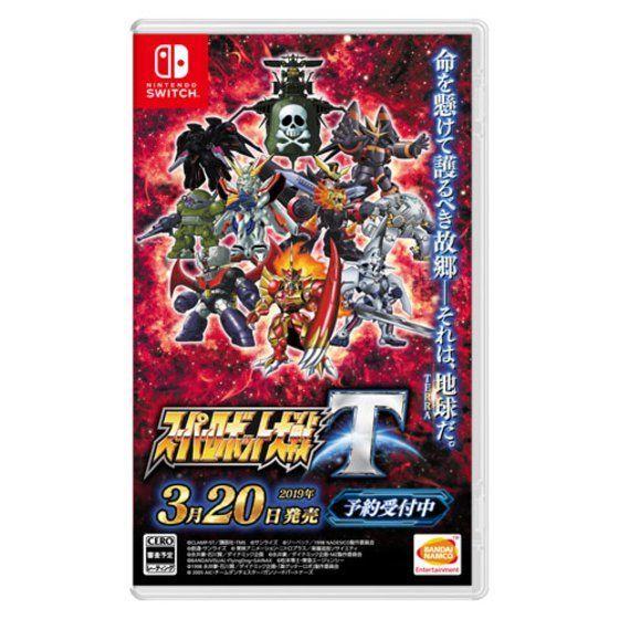 Nintendo Switch スーパーロボット大戦T