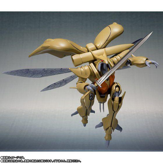 ROBOT魂 <SIDE AB> ボチューン(量産型)