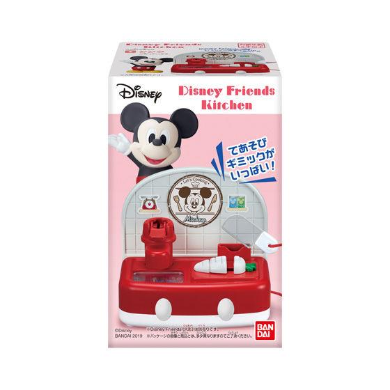 Disney Friends Kitchen