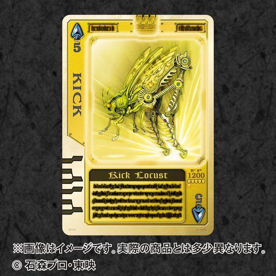 仮面ライダー剣(ブレイド) 15th記念 ラウズカードバインダー