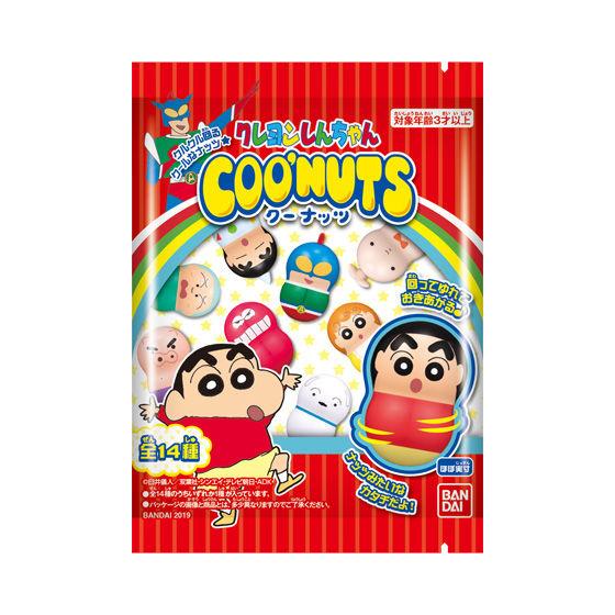 クーナッツ クレヨンしんちゃん