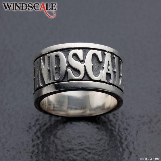 仮面ライダーW WIND SCALE silver925 リング