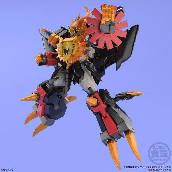スーパーミニプラ 勇者王ガオガイガー6 (4個入)