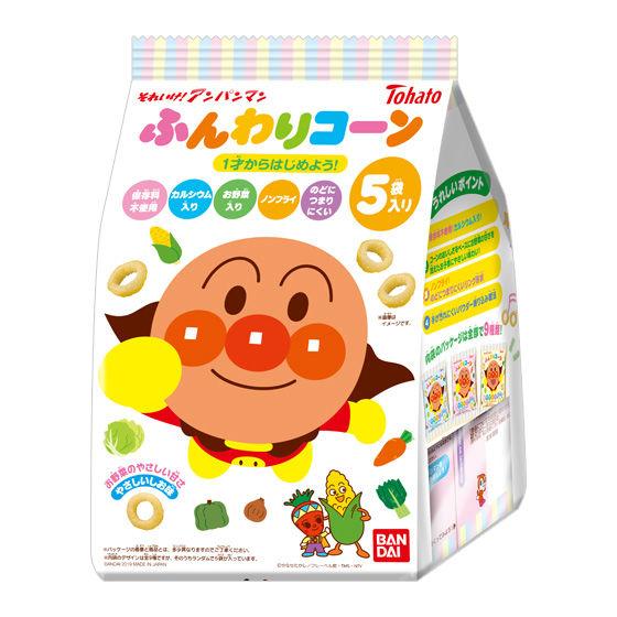 それいけ!アンパンマン ふんわりコーン やさしいしお味(5袋入り)