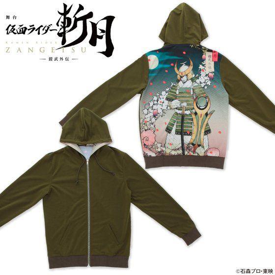 舞台『仮面ライダー斬月』 -鎧武外伝- 武将パーカー