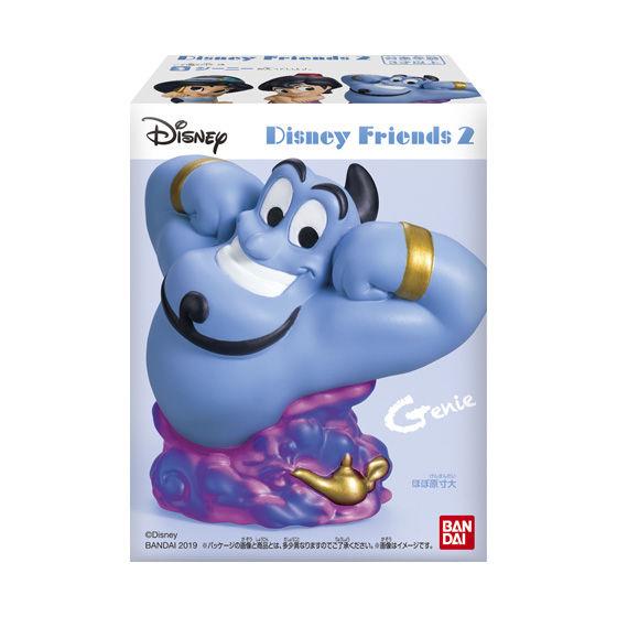 Disney Friends 2