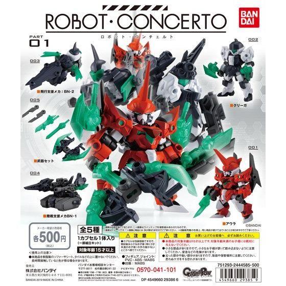 ROBOT・CONCERTO PART 01