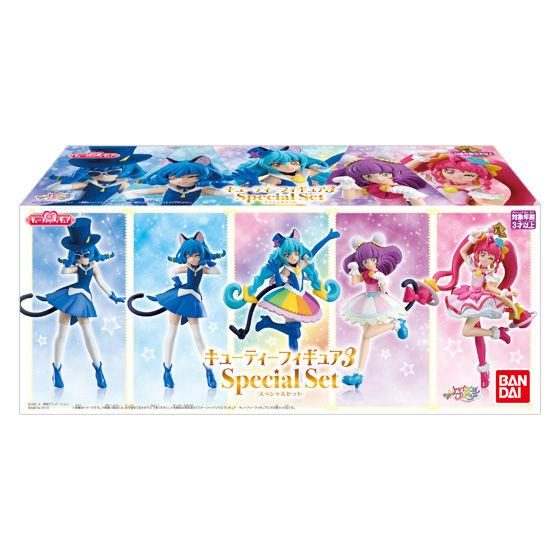 スター☆トゥインクルプリキュア キューティーフィギュア3 Special Set
