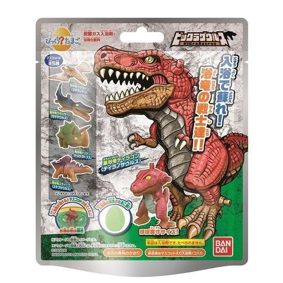 びっくら?たまご ビックラザウルス