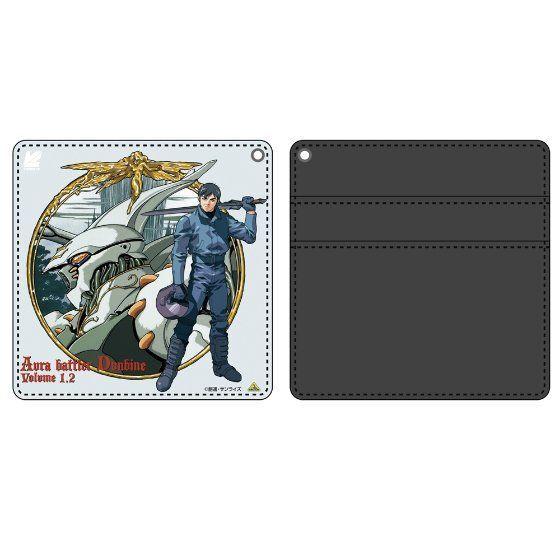 VIDESTA 聖戦士ダンバイン メモリアルボックス Part 1 LD パッケージ パスケース