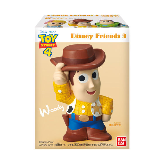 DisneyFriends3 TOYSTORY4