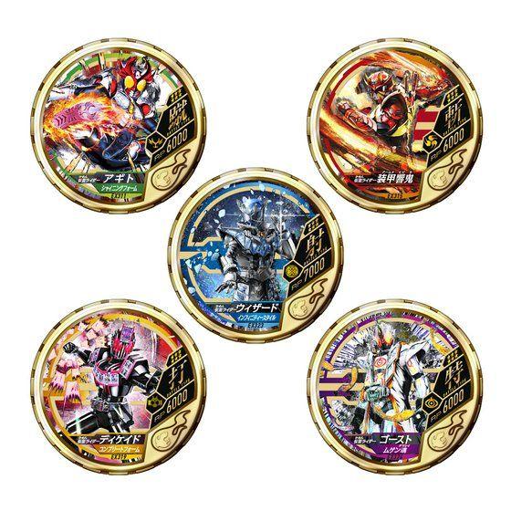 仮面ライダー ブットバソウル MEDAL COLLECTION GOLD 2