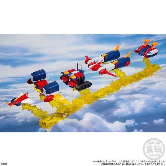 スーパーミニプラ 超電磁ロボ コン・バトラーV オプションパーツセット【プレミアムバンダイ限定】