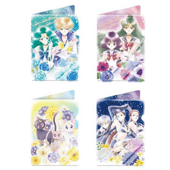 美少女戦士セーラームーン アートファイルコレクション3