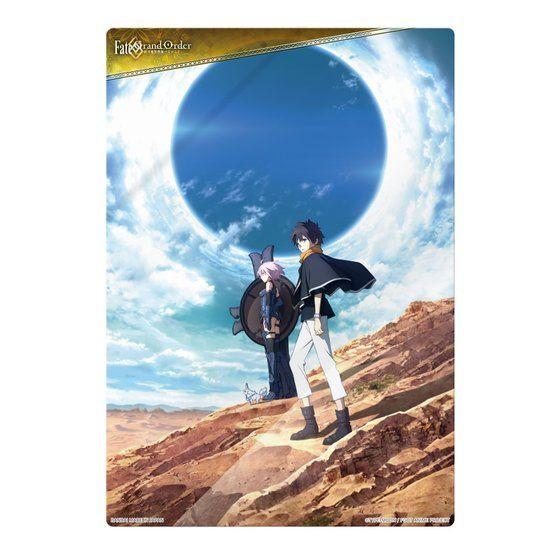 Fate/Grand Order -絶対魔獣戦線バビロニア- クリアビジュアルポスター