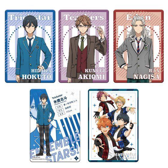 TVアニメ『あんさんぶるスターズ!』 メタルカードコレクション