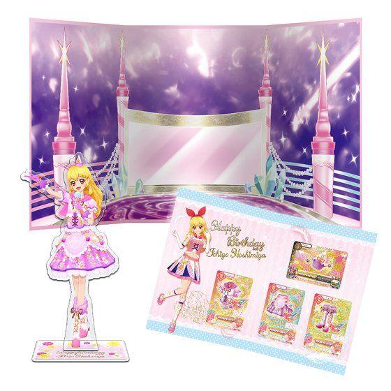 AIKATSU!Premium Birthday Box ~ICHIGO HOSHIMIYA~