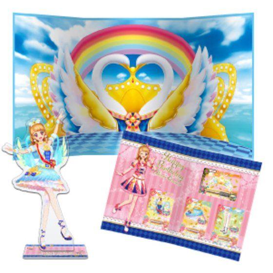AIKATSU!Premium Birthday Box ~AKARI OZORA~