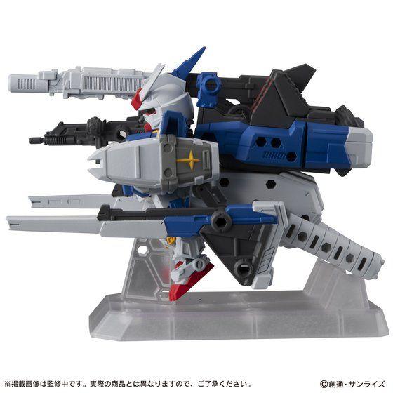 機動戦士ガンダム MOBILE SUIT ENSEMBLE EX17 重装フルアーマーガンダム7号機