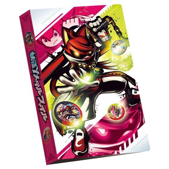 妖怪Yメダルファイル 剣豪紅丸